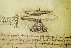 Ellipse2 da Vinci.jpg